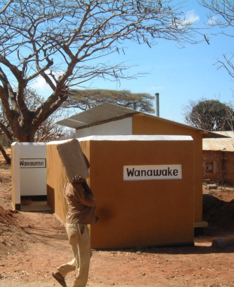 The Completed Latrine Block